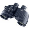 Binoculars Price in India