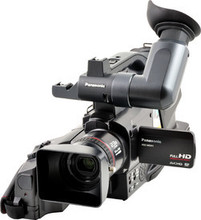 Panasonic HDC-MDH 1 Professional Video Price in India