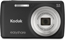 Kodak Easyshare M 552 Price in India