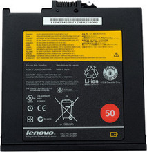 Lenovo 42T4642-42T4521 3 Cell Laptop Price in India