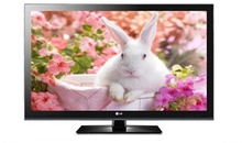 LG 42LK450 Price in India