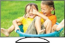Philips 100cm Price in India