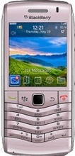 Blackberry Pearl 3G 9105 Price in India