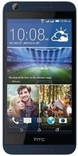 HTC Desire 626 4G LTE Price in India