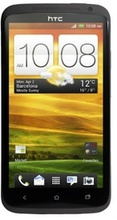 HTC ONE X S720E Price in India