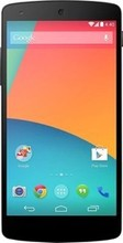 LG Nexus 5 32 GB Price in India