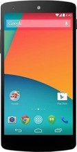 LG Nexus 5 32GB Price in India