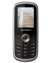 Motorola WX290 Price in India