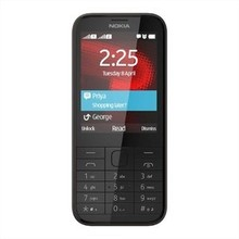 Nokia 225 Price in India