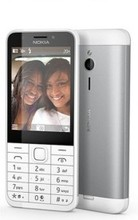 Nokia 230 DS Price in India