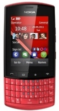 Nokia Asha 303 Price in India