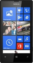 Nokia Lumia 520 Price in India