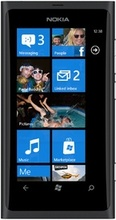 Nokia Lumia 800 Price in India