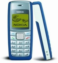 Nokia Refurbished 1110i Price in India