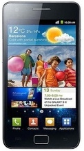 Samsung I9100G Price in India