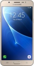 Samsung Galaxy J7 6 Price in India
