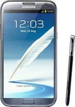 Samsung Galaxy Note 2 N7100 Price in India