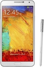 Samsung Galaxy Note 3 N9000 Price in India