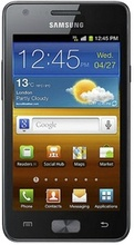 Samsung Galaxy R I9103 Price in India