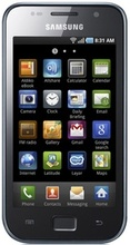 Samsung Galaxy S LCD I9003 Price in India