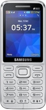 Samsung Metro B360E Dual Sim White Price in India