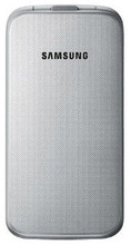 Samsung Metro C3520 Price in India