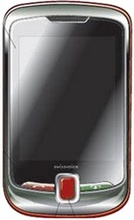 Swiss Voice SV75 Price in India