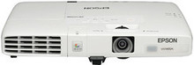 Epson EB-1770W Projector Price in India