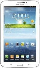 Samsung Galaxy Tab 3 T211 Price in India