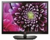 LG 22LN4105 TV price in india